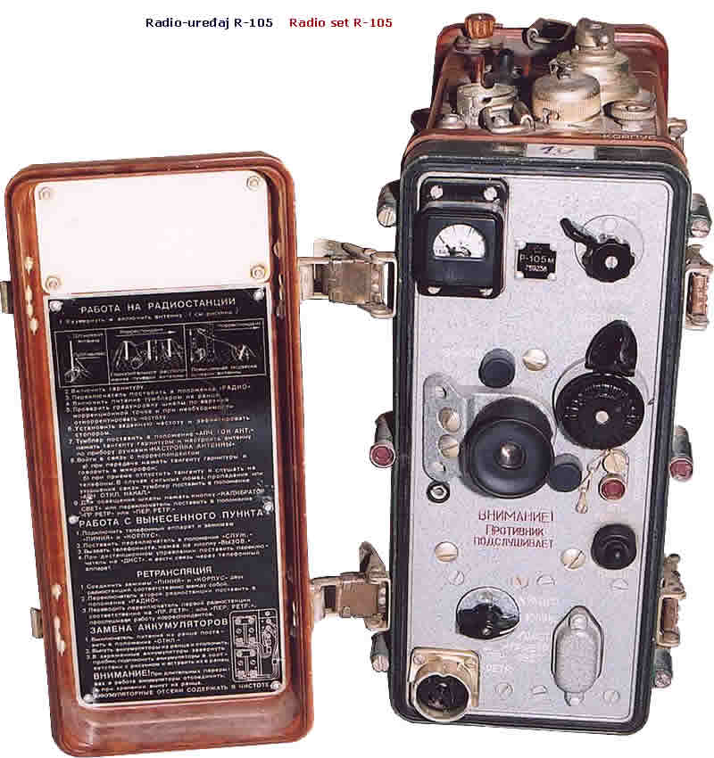 R-105, R-108 and R-109 radio