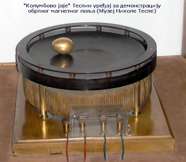 Nikola Tesla Kolumbovo_jaje_jpg