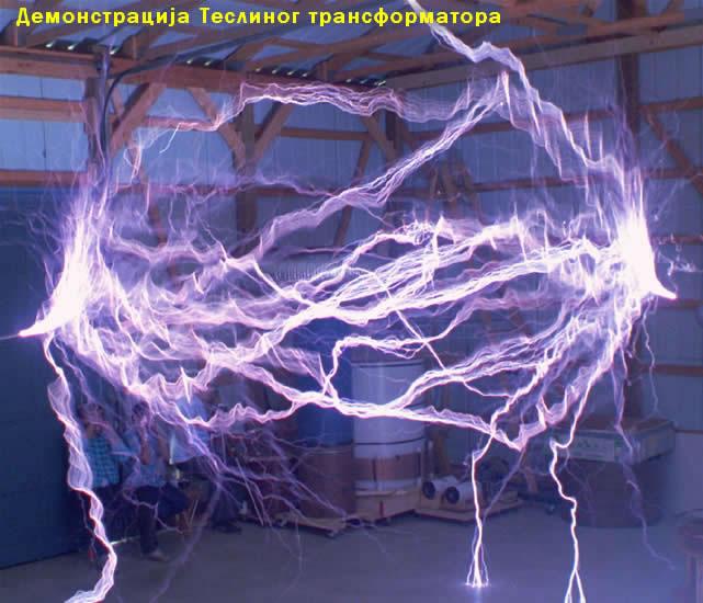 Nikola Tesla Tesla_munje_jpg