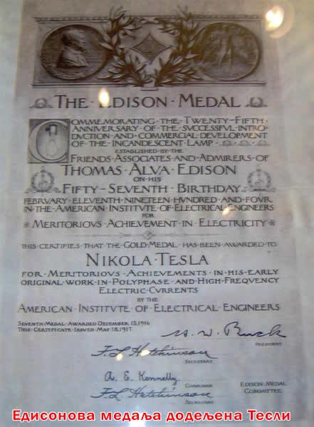 Nikola Tesla Edison_medalja